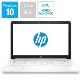 HP エイチピー HP 15-db G1モデル ノートパソコン ピュアホワイト 6MY38PA-AAAA [15.6型 /AMD Aシリーズ /HDD:1TB /メモリ:4GB /2019年4月モデル][15.6インチ 新品 windows10]