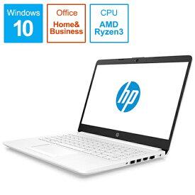 HP ヒューレット・パッカード 【ビックカメラグループオリジナル】6MD99PA-AAAA ノートパソコン HP 15-db G1モデル ピュアホワイト [15.6型 /AMD Ryzen 3 /SSD:128GB /メモリ:4GB /2019年4月モデル][15.6インチ 6MD99PAAAAA]【point_rb】