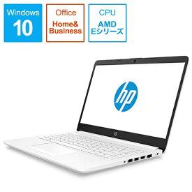 HP ヒューレット・パッカード 【ビックカメラグループオリジナル】HP 15-db G1モデル ノートパソコン ピュアホワイト 6MD92PA-AAAA [15.6型 /AMD Eシリーズ /SSD:128GB /メモリ:4GB /2019年4月モデル][15.6インチ office付き 新品 windows10]【point_rb】
