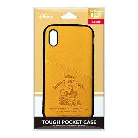 PGA iPhone Xs/X用 タフポケットケース PG-DCS682POO くまのプーさん
