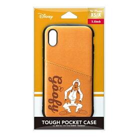 PGA iPhone Xs/X用 タフポケットケース PG-DCS686GFY グーフィー