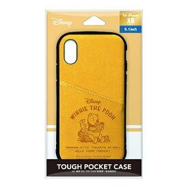 PGA iPhone XR用 タフポケットケース PG-DCS692POO くまのプーさん