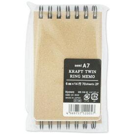 協和紙工 Kyowa クラフトリングメモA72P