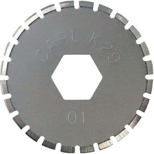 カール事務器 CARL ディスクカッター替刃ミシン刃