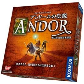 アークライト ARCLIGHT アンドールの伝説 改訂版 完全日本語版