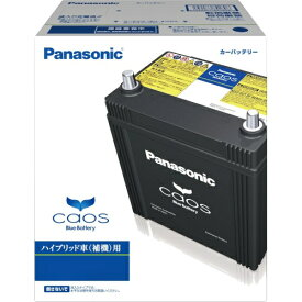 パナソニック Panasonic N-S55B24R/HV caosハイブリッド車 補機用バッテリー NS55B24R/HV 【メーカー直送・代金引換不可・時間指定・返品不可】