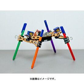 イーケイジャパン EK JAPAN ファブウォーカー FW-05