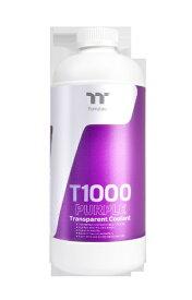 THERMALTAKE サーマルテイク T1000 Transparent Coolant Purple 1000ml[CLW245OS00PLA]