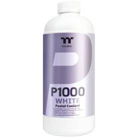 THERMALTAKE サーマルテイク P1000 Pastel Coolant White 1000ml[CLW246OS00WTA]