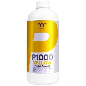 THERMALTAKE サーマルテイク P1000 Pastel Coolant Yellow 1000ml[CLW246OS00YEA]