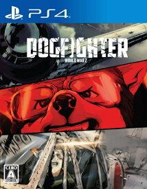 IGGYMOB DOGFIGHTER -WW2-【PS4】 【代金引換配送不可】