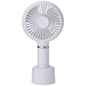 コイズミ KOIZUMI KPF-0993/W 携帯扇風機 ハンディファン ホワイト[ハンディファン 携帯 扇風機]