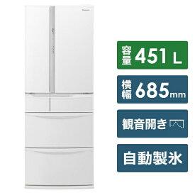 パナソニック Panasonic 《基本設置料金セット》NR-FV45S5-W 冷蔵庫 ハーモニーホワイト [6ドア /観音開きタイプ /451L][冷蔵庫 大型 NRFV45S5_W]