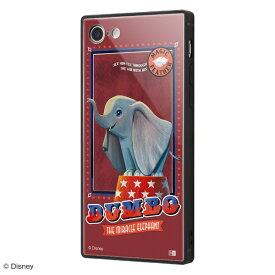イングレム Ingrem iPhone SE(第2世代)4.7インチ/ iPhone 8 / 7 /「ディズニーアニメーション『ダンボ』」/耐衝撃ガラスケース KAKU IQ-DP7K1B/DB002 『ダンボ/クラシック』