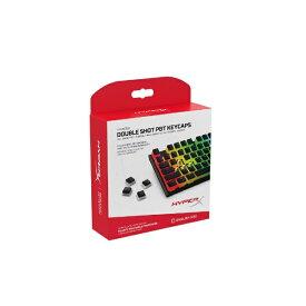 キングストン Kingston キーボードキーキャップ HyperX Double Shot PBT Keycaps HXS-KBKC3 ブラック&半透明ホワイト