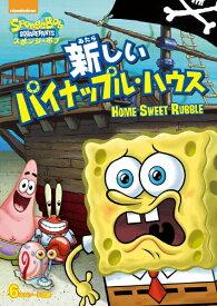NBCユニバーサル NBC Universal Entertainment スポンジ・ボブ 新しいパイナップル・ハウス【DVD】