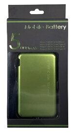 ウイルコム株式会社 小型モバイルバッテリー5000mAh LCC050-11LG ライムグリーン [5000mAh /3ポート /microUSB /USB-C /充電タイプ]