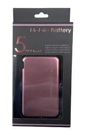 ウイルコム株式会社 小型モバイルバッテリー5000mAh LCC050-11LL ライラック