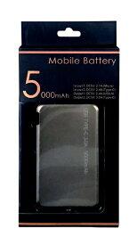 ウイルコム株式会社 小型モバイルバッテリー5000mAh LCC050-11BZ ブロンズ [5000mAh /3ポート /microUSB /USB-C /充電タイプ]