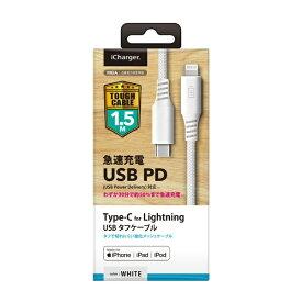 PGA USB Type-C & Lightning USBケーブル PG-LCC15M06WH 1.5m ホワイト/タフ[PGLCC15M06WH]