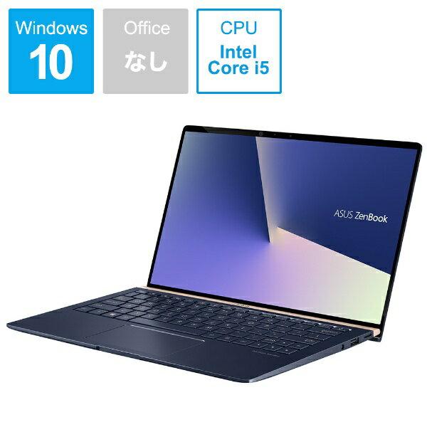 ASUS エイスース UX333FA-8265RBG ノートパソコン ZenBook 13 ロイヤルブルー [13.3型 /intel Core i5 /SSD:512GB /メモリ:8GB /2019年4月モデル][UX333FA8265RBG]