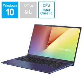 ASUS エイスース X512FA-826G512B ノートパソコン VivoBook 15 ピーコックブルー [15.6型 /intel Core i5 /SSD:512GB /メモリ:8GB /2019年5月モデル][X512FA826G512B]