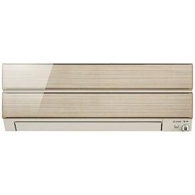 三菱 Mitsubishi Electric MSZ-S5619S-N エアコン 2019年 霧ヶ峰 Sシリーズ シャンパンゴールド [おもに18畳用 /200V][MSZS5619SN+MUZS5619S]