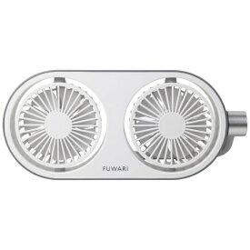 ヤマゼン YAMAZEN YTT-C50-LW 小型扇風機 ツインファン ライトホワイト[YTTC50]