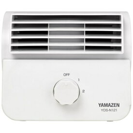 ヤマゼン YAMAZEN YDS-N121-W 小型扇風機 デスクファン ホワイト[YDSN121]