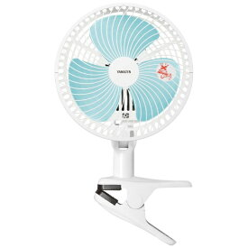 ヤマゼン YAMAZEN YCT-F181-WA クリップ式扇風機 ホワイトブルー[YCTF181]