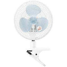 ヤマゼン YAMAZEN YCS-C188-A クリップ式扇風機 ブルー[YCSC188]