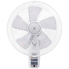 ヤマゼン YAMAZEN YWX-K355(W) 35cm 壁掛け扇風機 リモコン式 ホワイト [リモコン付き][YWXK355]