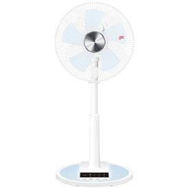 ヤマゼン YAMAZEN YLRBG303-CA リビング扇風機[山善 扇風機 YLRBG303]