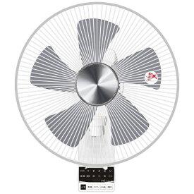 ヤマゼン YAMAZEN YWX-BGD302-W 壁掛け式扇風機 ホワイト [DCモーター搭載 /リモコン付き][YWXBGD302]