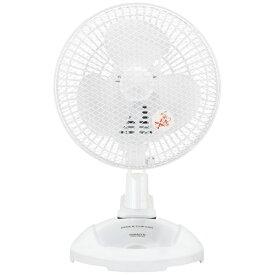 ヤマゼン YAMAZEN 卓上&クリップ扇風機 ホワイト YDS-CA186(W)[YDSCA186]