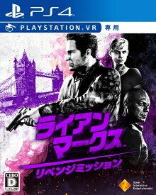 ソニーインタラクティブエンタテインメント Sony Interactive Entertainmen ライアン・マークス リベンジミッション【PS4ゲームソフト(VR専用)】