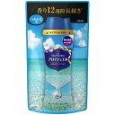 P&G ピーアンドジー Lenor(レノア)ハピネスアロマジュエル ブルーアクアオーシャンの香りつめかえ用