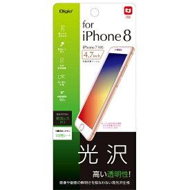 ナカバヤシ Nakabayashi iPhone8用 液晶保護フィルム 光沢