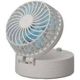 エレス ELAiCE iFanShellS-WH 携帯扇風機 ハンディファン ホワイト[ハンディファン 携帯 扇風機]