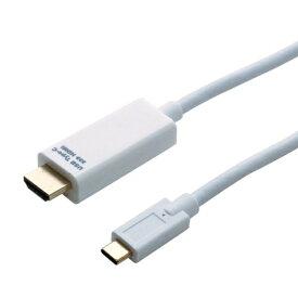 ミヨシ MIYOSHI 【ビックカメラグループオリジナル】Type-C - HDMI変換ケーブル 3m 白 BCC-HD30/WH[BCCHD30WH]【point_rb】