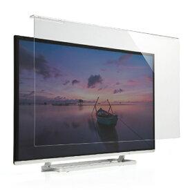サンワサプライ SANWA SUPPLY 液晶テレビ保護フィルター [60インチ] CRT-600WHG