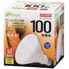 オーム電機 OHM ELECTRIC LED電球 ビームランプ形 散光形 E26 100形相当 電球色 LDR9L-W20/100W
