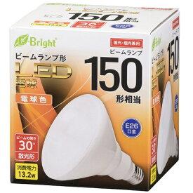 オーム電機 OHM ELECTRIC LED電球 ビームランプ形 散光形 E26 150形相当 電球色 LDR13L-W20/150W