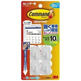 3Mジャパン スリーエムジャパン コマンド フック カレンダー用 CMR10