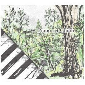 インディーズ (V.A.)/ Piano set Ghibli【CD】