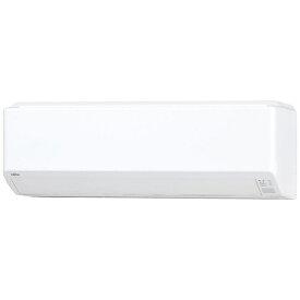 富士通ゼネラル FUJITSU GENERAL AS-C56J2-W エアコン 2019年 nocria(ノクリア)Cシリーズ ホワイト [おもに18畳用 /200V][ASC56J2W+AOC56J2]【zero_emi】