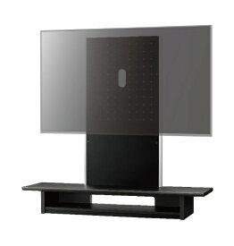 朝日木材 ASAHI WOOD PROCESSING 40〜65V型対応 壁寄せテレビスタンド SWING アッシュグレー AS-WG1200-AG
