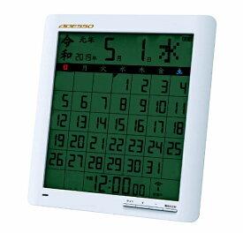 アデッソ ADESSO 掛け置き兼用時計 【ADESSO(アデッソ)】 シルバー NE-01 [電波自動受信機能有]