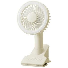 ブルーノ BDE035-IV クリップ式扇風機 アイボリー[ハンディファン 携帯 扇風機]