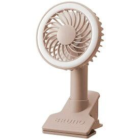 ブルーノ BDE035-PK クリップ式扇風機 ピンク[ハンディファン 携帯 扇風機]